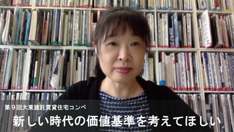 3.【審査委員 赤松佳珠子氏インタビュー】サムネイル