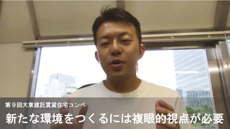5.【ゲスト審査委員 木下斉氏インタビュー】サムネイル
